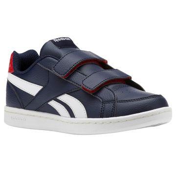 Reebok vaikiški batai su lipdukais